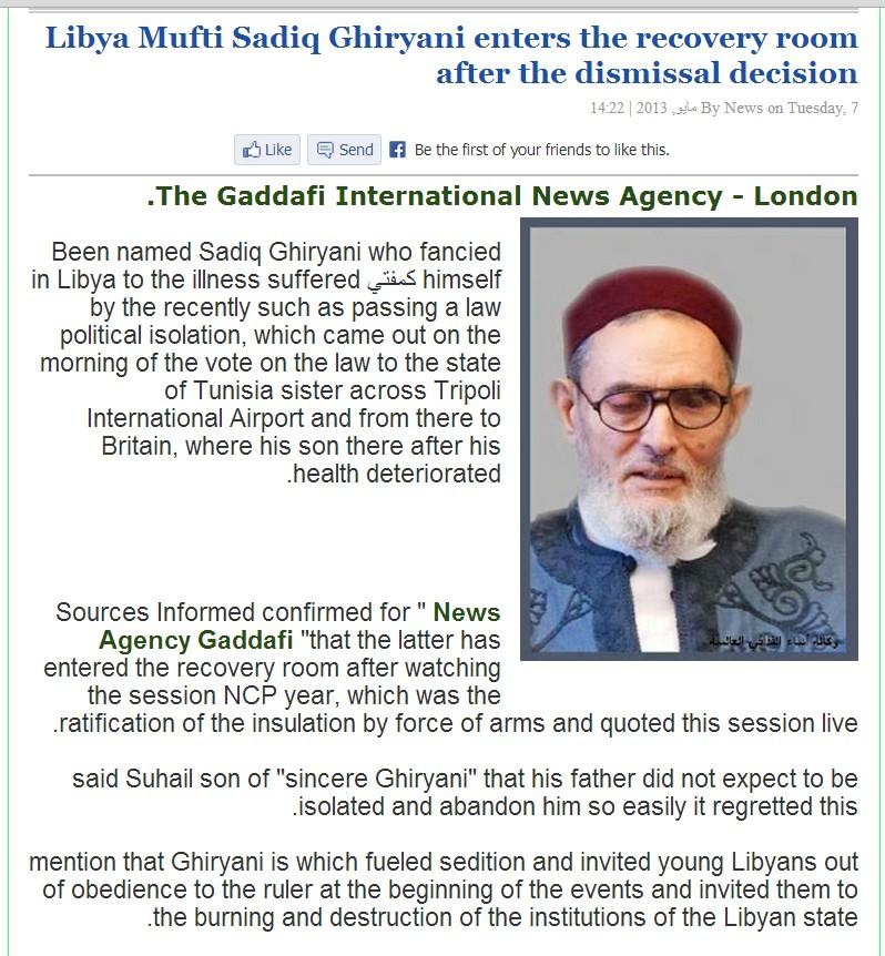 GHARIANI fake Mufti