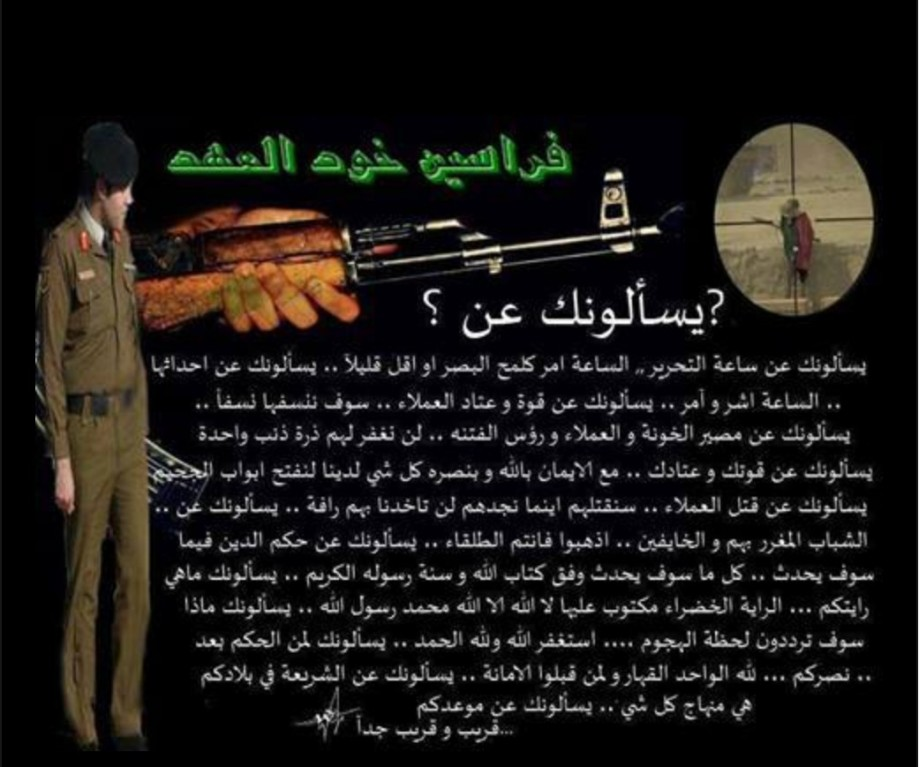 LIBYA national strange