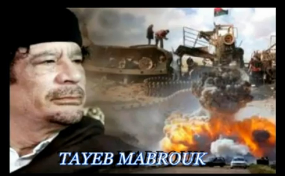 Mabrouk Resistance