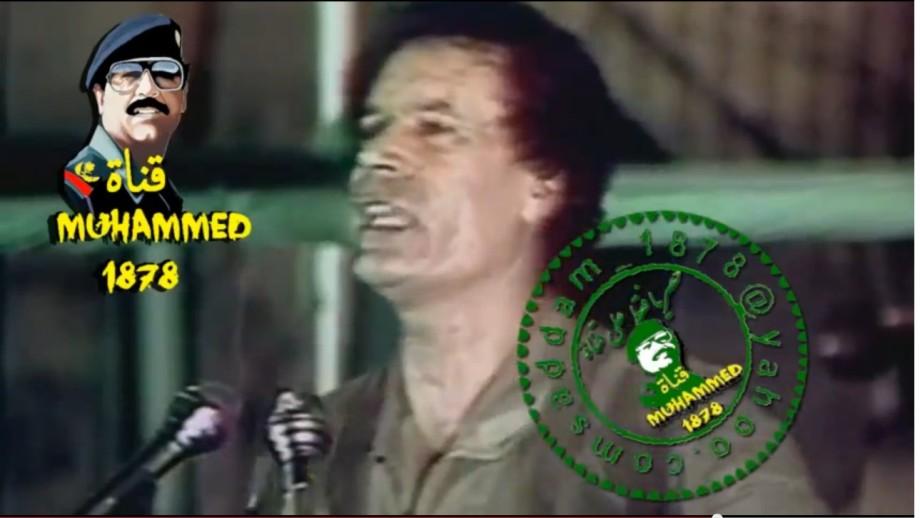 Mu 1980 speech