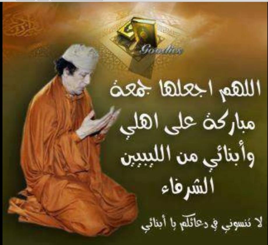 Mu HOLY QURAN