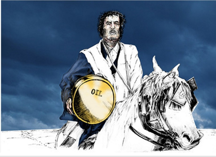 Mu Horseman