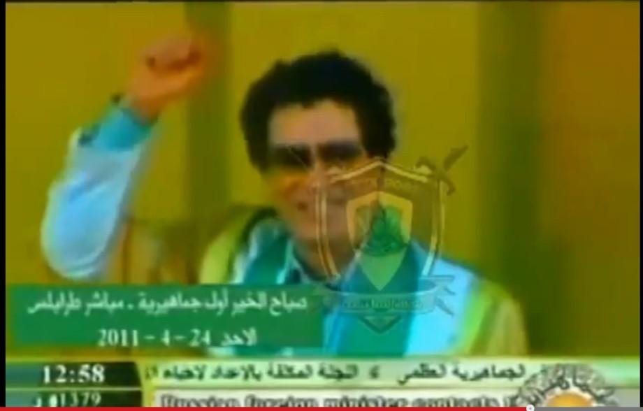 Mu Libyabook 24 APRIL 2011