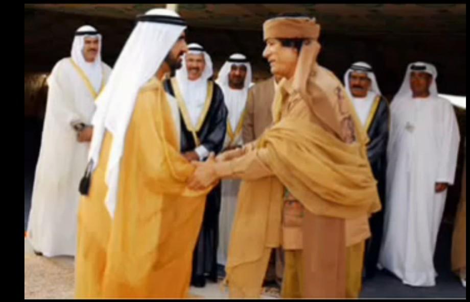 Mu-Qatar