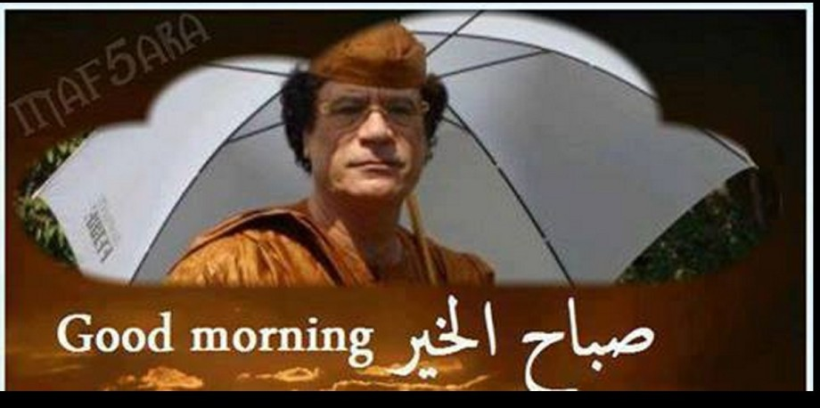 Mu umbrella