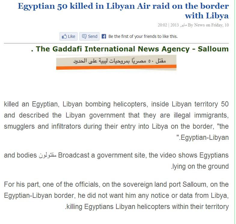 Raid on Egypt