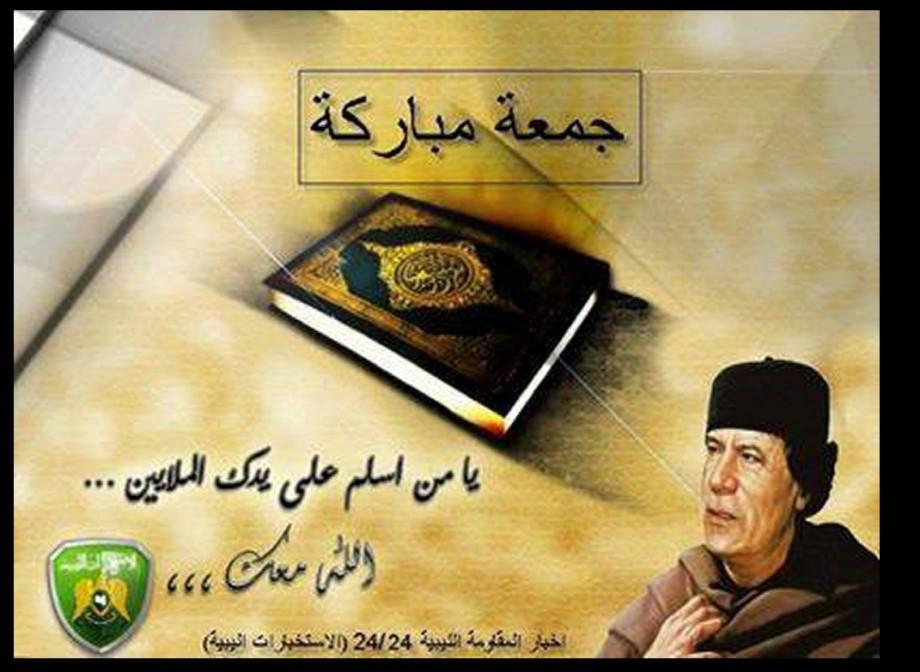 ALLAH, the Quran, Muammar & LIBYA