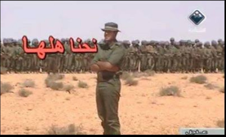 Khamis Brigade 32 and Resistance