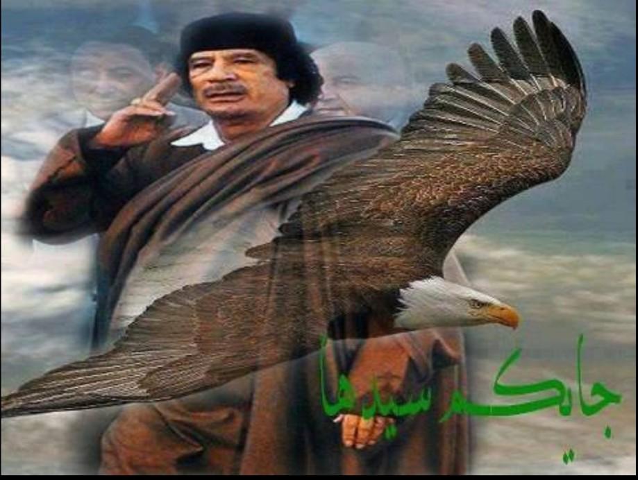 Mu eagle