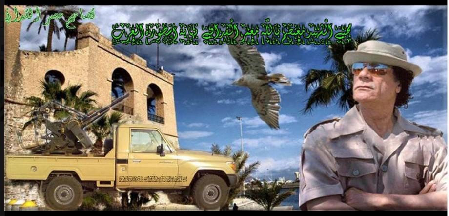 Mu in Tripoli Victory