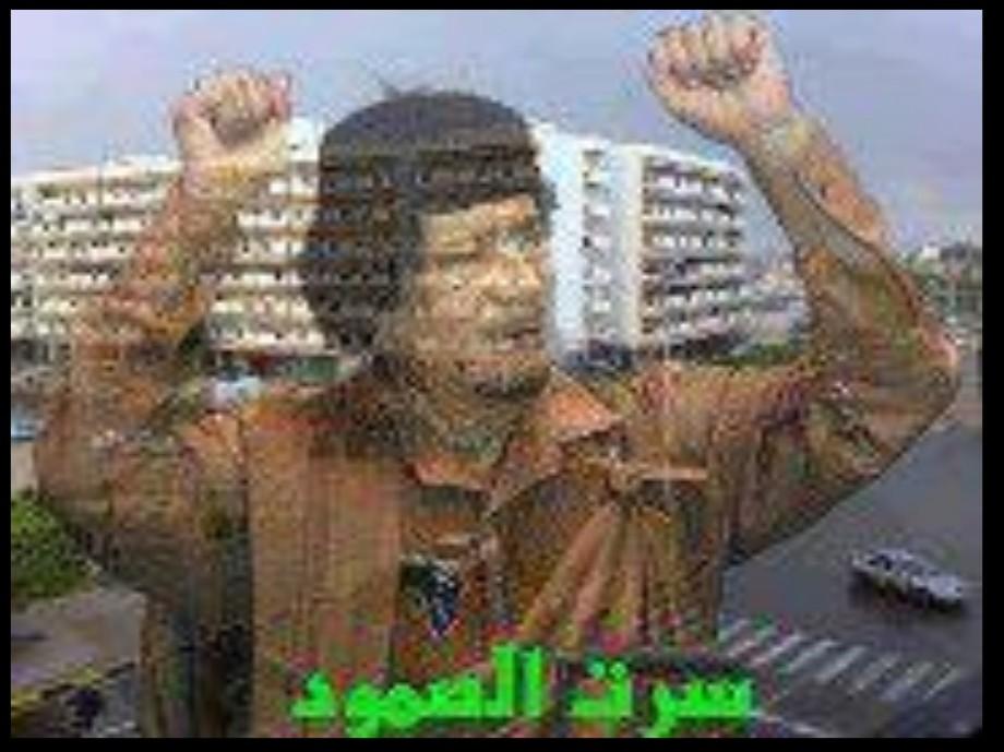 Mu over Sirte