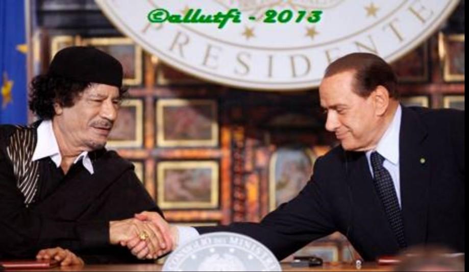Mu & Silvio, the bond