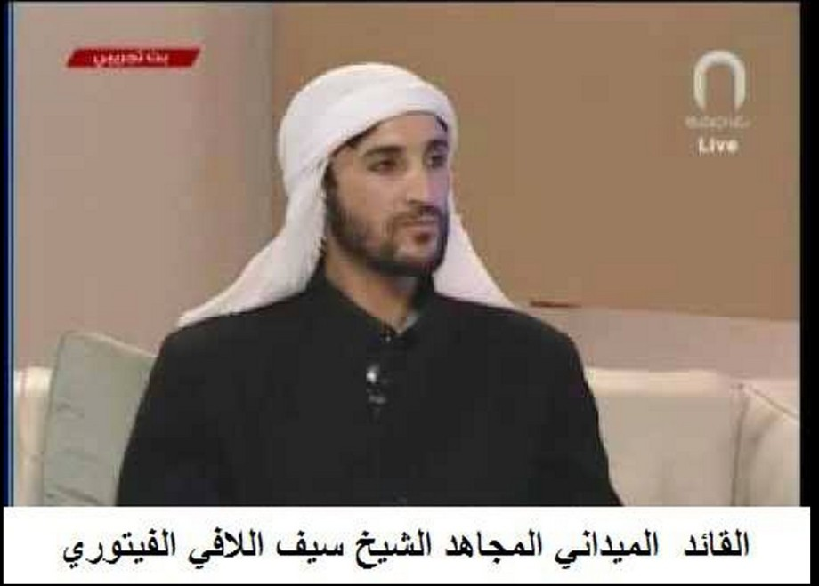 Mujahid Sheikh Saif Lafi