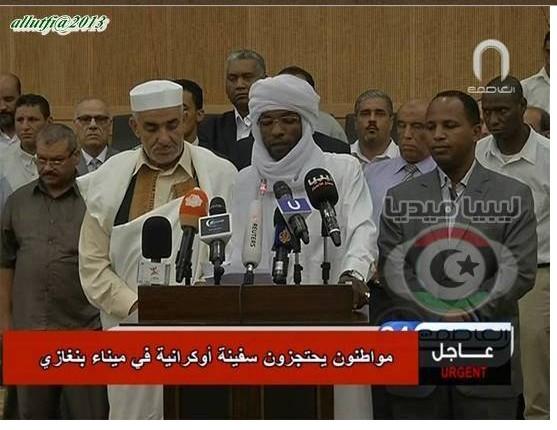 Amazigh civil disobedience