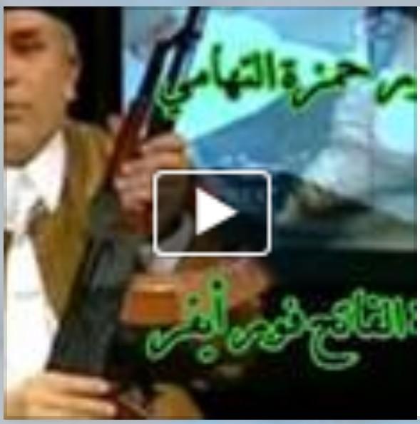 Hamza radio