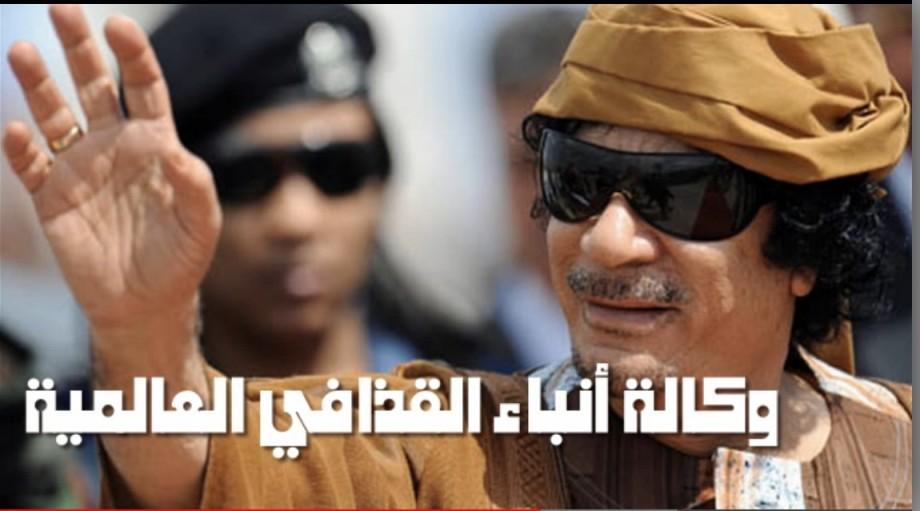 Liberation of Libya