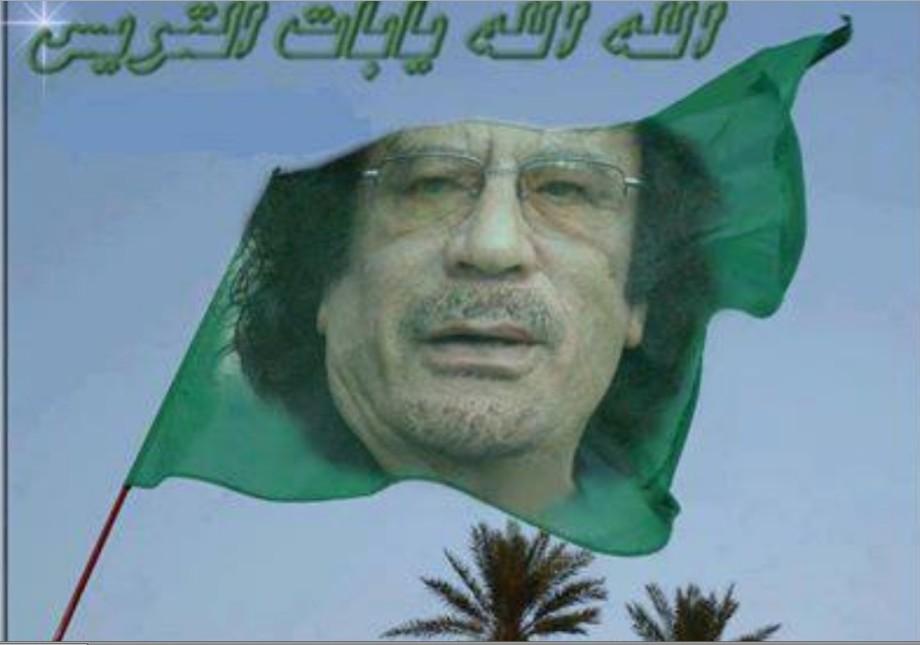 Mu flag