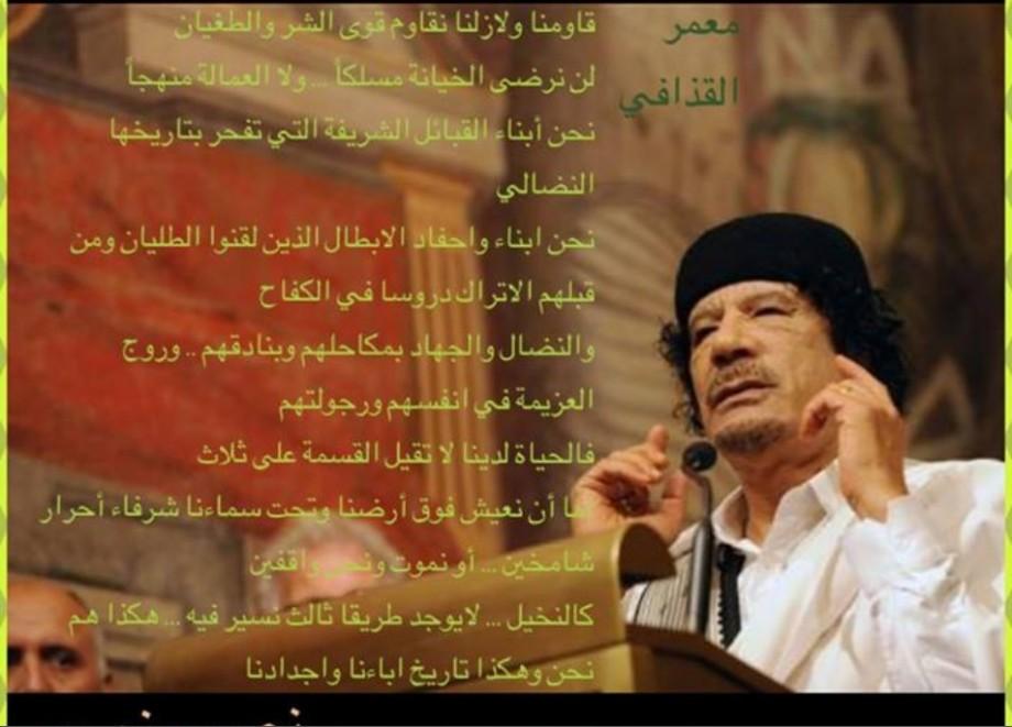 Mu oratory