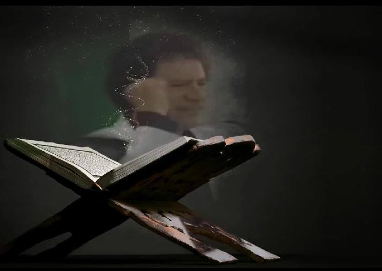 Mu & the Holy Quran