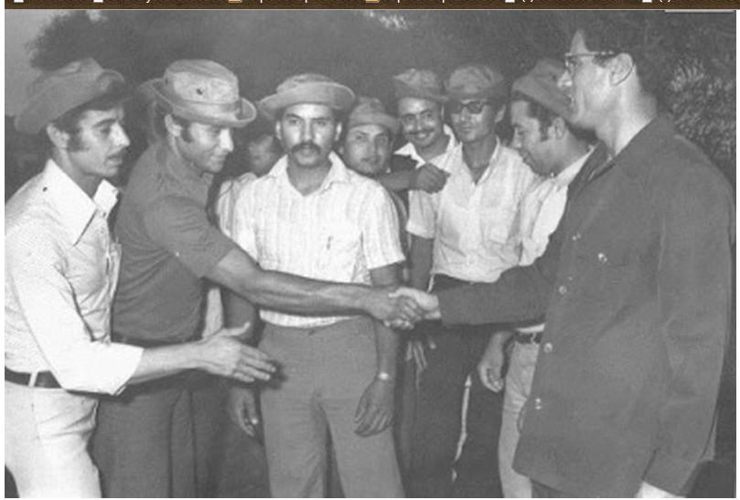 The revolutionary Guard pre 1969