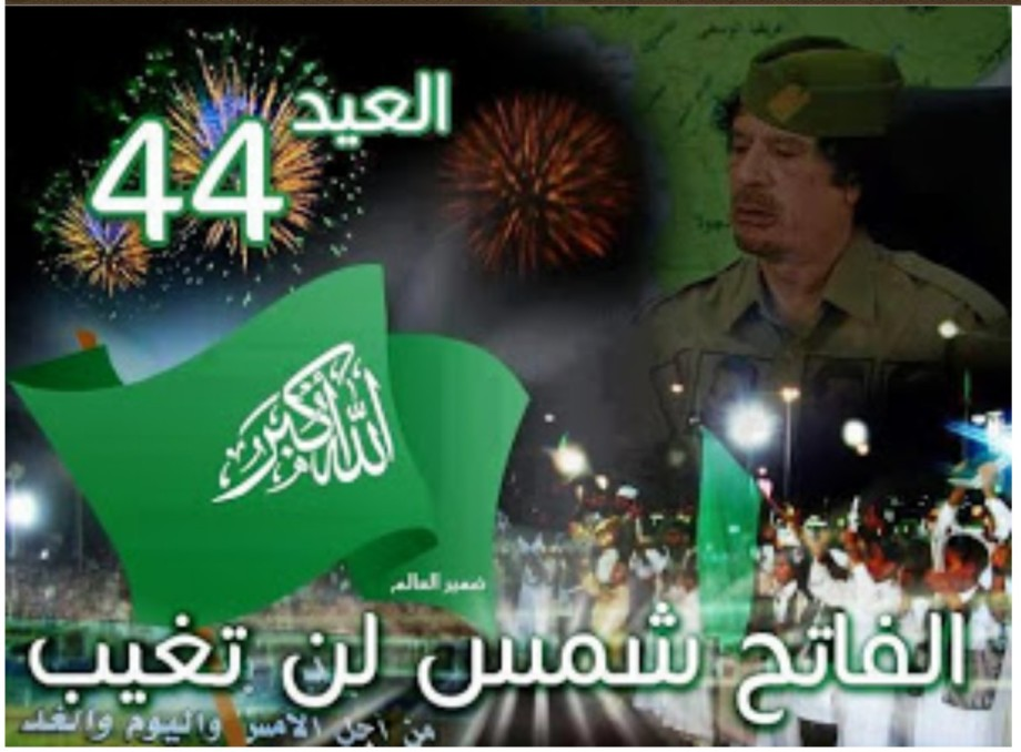 44th al-Fateh coming the best