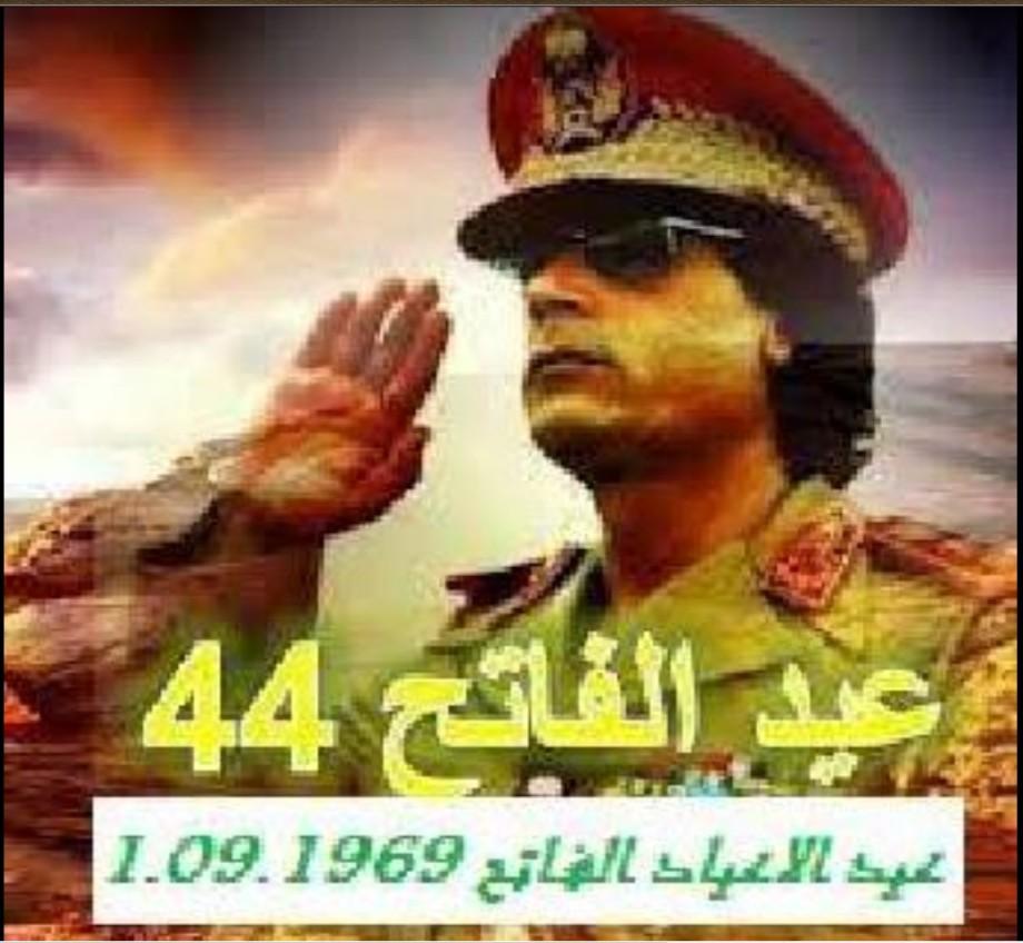 44th ann