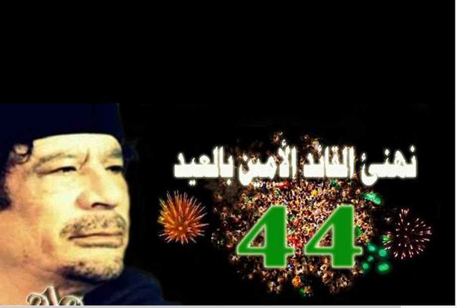 44th celebration