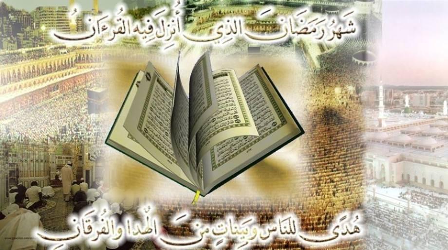 Blessed Islam