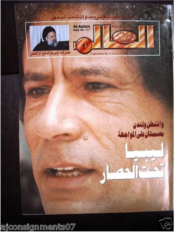 Mu 1992