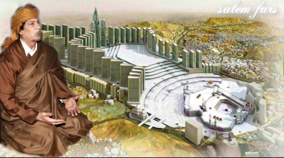 Mu fasting