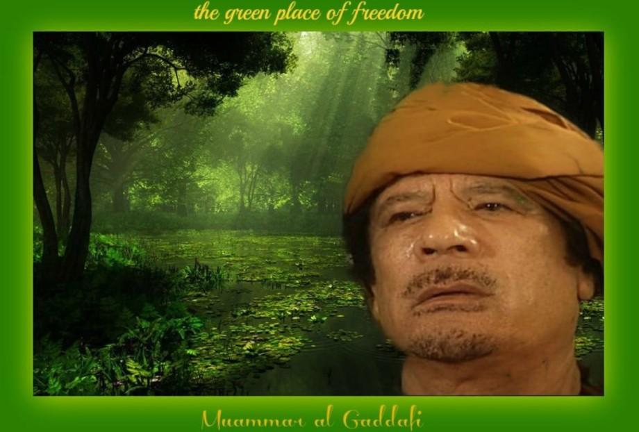 Mu Green Land