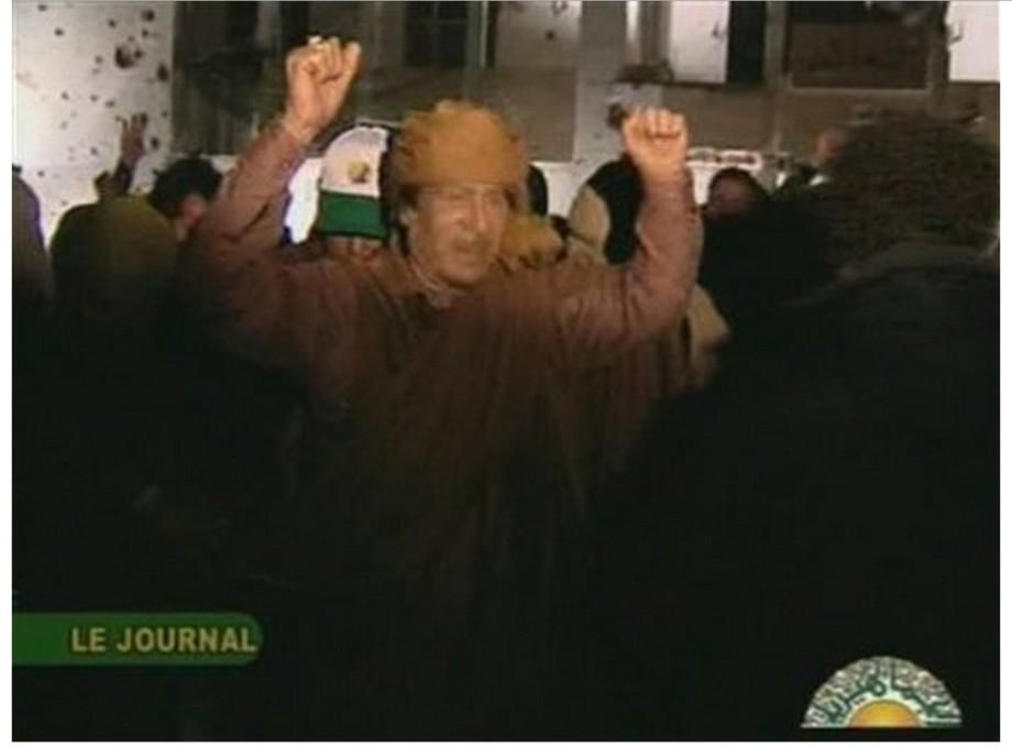 Mu in Victory