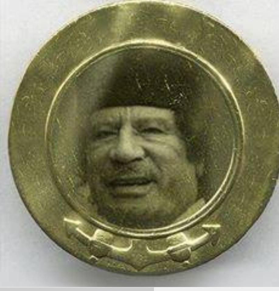 Mu medal