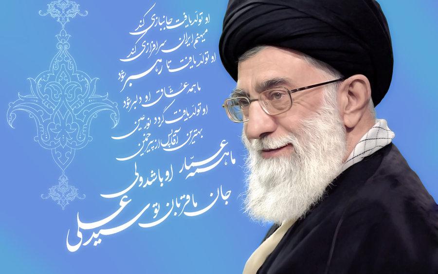 imam_khamenei_birthday_by_miladps3-d3rgj32
