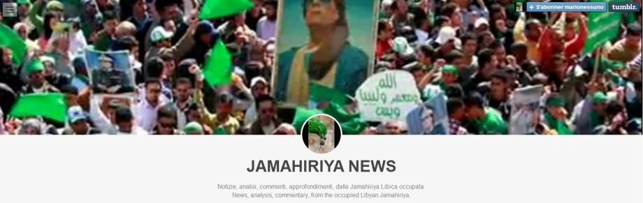 JAMAHIRIYA NEWS