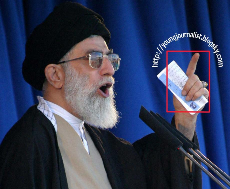 khamenei-sepehri