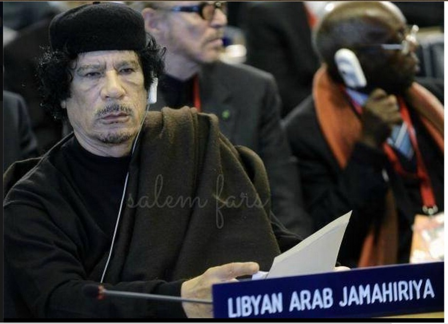 Libyan Arab Great Jamahiriya