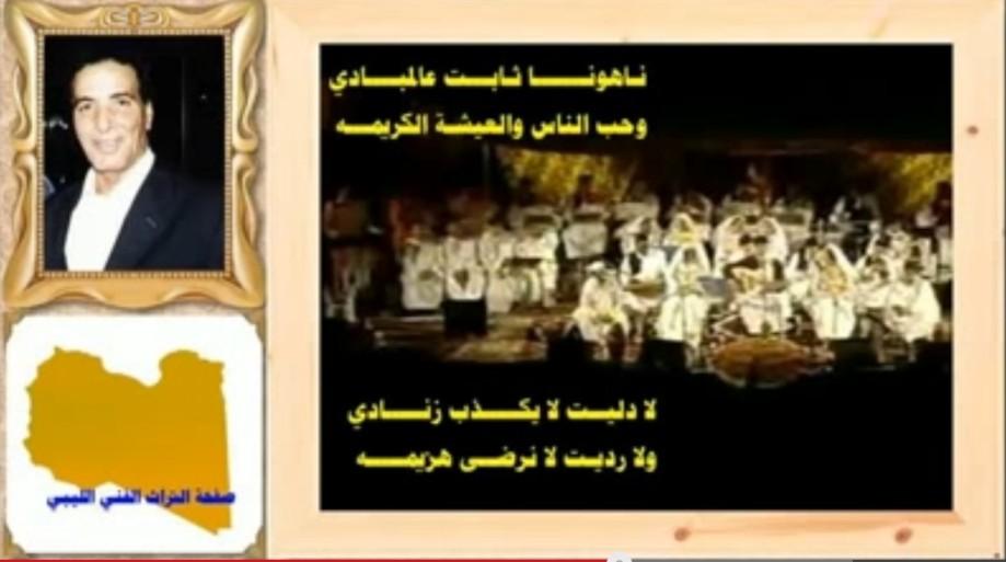 Mohammad Hassan tribute