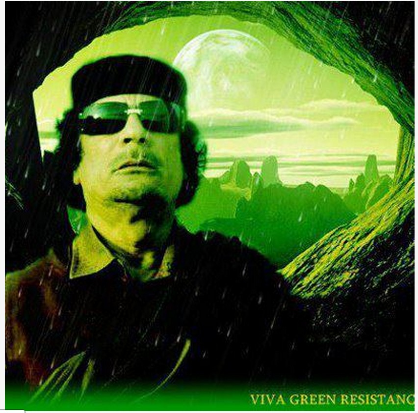 Mu Green Moon Rising