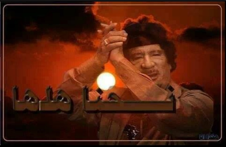 Mu pride of LIBYA