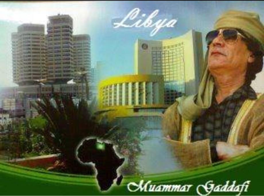 Mu vision of the Great Jamahiriya