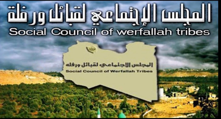 Social Council of Werfalla and Rafla Tribes and Wershvana