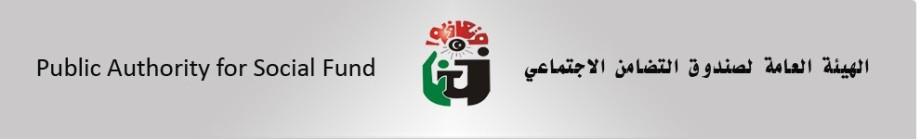SS LOGO Libya