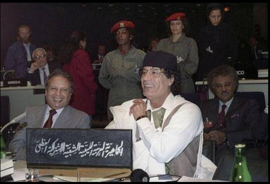The GREAT LIBYAN ARAB JAMAHIRIYA