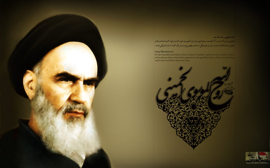 imam_khomeini_and_art_by_shiawallpapers-d2xfz7d