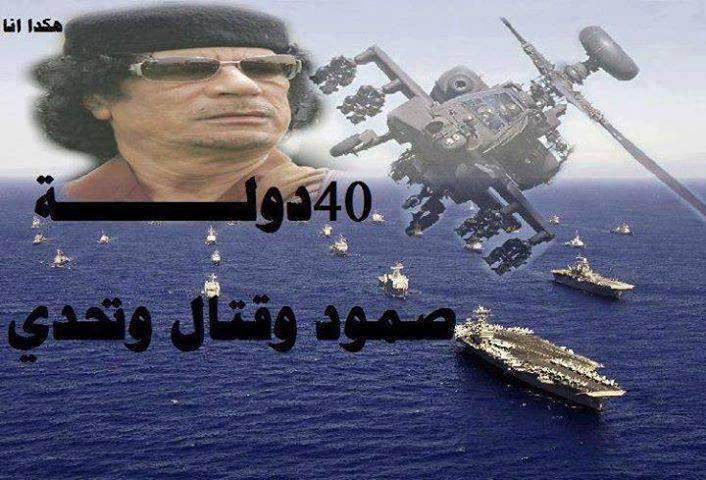 Mu fights NATO 3