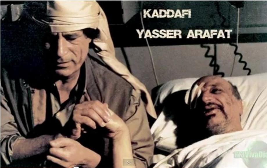 Mu w ARAFAT in Hospital