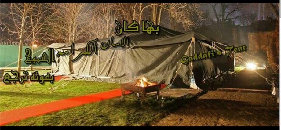 Mu's tent in France 2