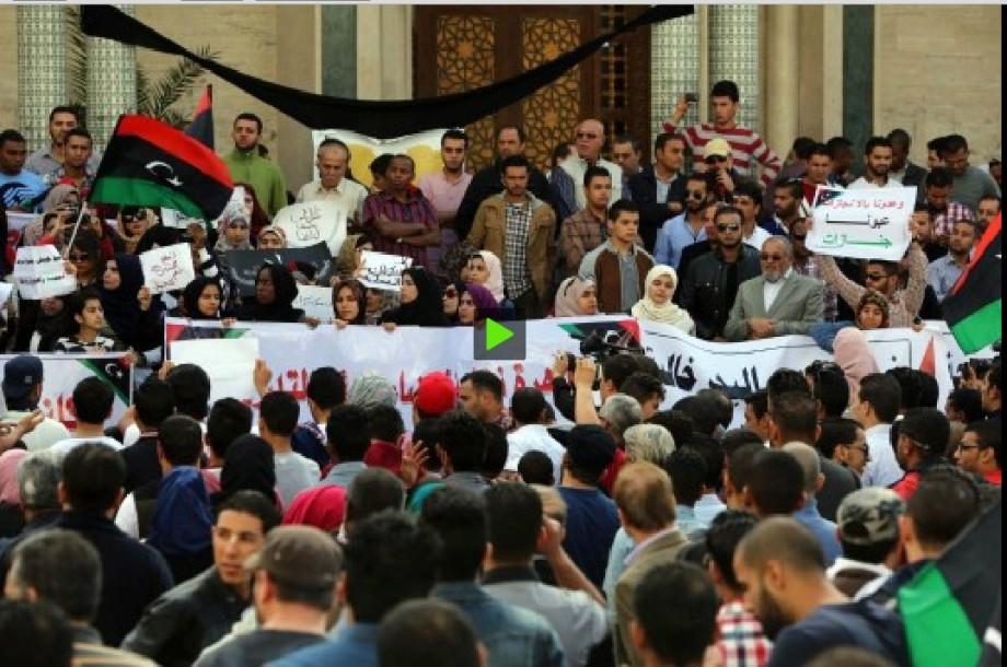 TRIPOLI PROTESTS 22 NOV. 2013
