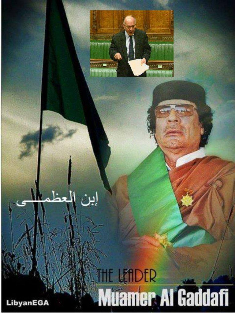 Allah muammar and libya w teddy